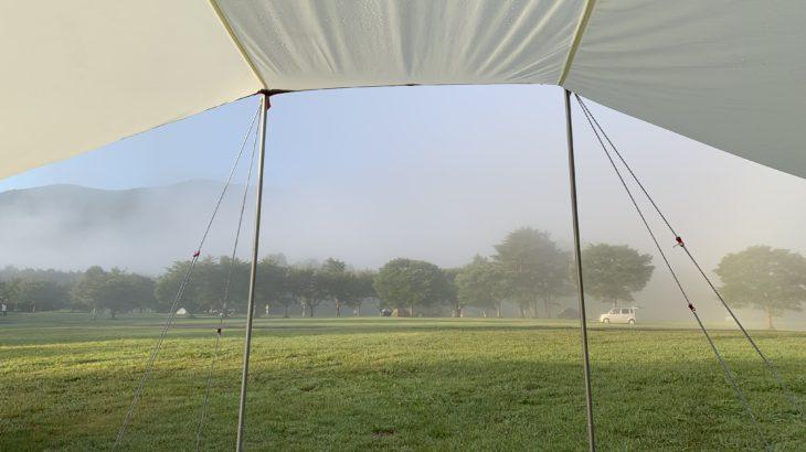 男旅 キャンプ 公認火遊び