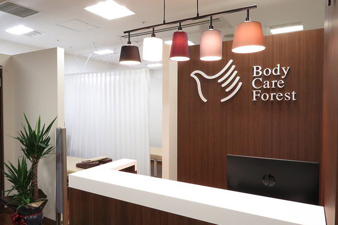 Body Care Forest